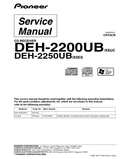 pioneer deh 2200ub deh 2250ub service manual repair schematics rh electronica pt com pioneer deh2200ub user manual pioneer deh-2200ub notice