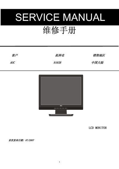 aoc 916s8 manual 1 1 eletronica esquemas eletronica pt. Black Bedroom Furniture Sets. Home Design Ideas