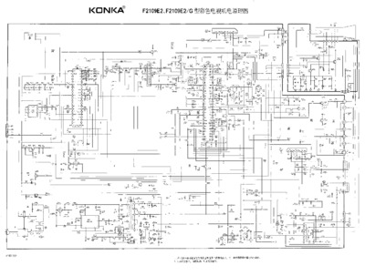 CHINA KONKA F2109E2, TDA4605, TB1238N, TMP87CX38, LA7830, TDA7056B